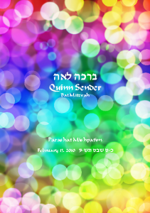 colorful_bubbles_cover