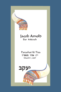 flowing_tallit_cover