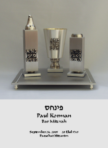 havdalah_set_cover (1)