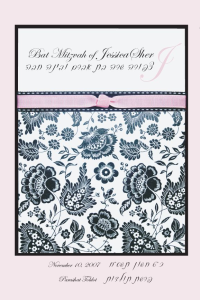 invitation_pink_ribbon_cover