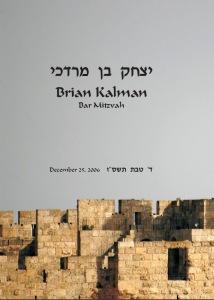 jerusalem_wall_cover