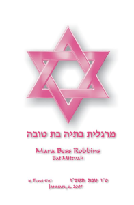 star_of_david_cover_pink